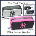 メール便可【ニューヨーク ヤンキース】BOXペンケース 12977-12978 ブラック ネイビー グレー ピンク クラックス キャラクター グッズ ステーショナリー 文具 文房具 筆箱 ペンポーチ ぬいぐるみ 男の子 かっこいい メジャーリーグ ベースボール 野球 MLB あす楽