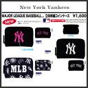 ネコポス可【ニューヨーク ヤンキース】MLB 立体刺繍 コインケース 47106-47108 クラックス 財布 小銭入れ 文房具 筆箱 ペンポーチ 男の子 かっこいい メジャーリーグ ベースボール 野球 MLB あす楽