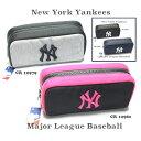 ネコポス可 ニューヨーク ヤンキース BOXペンケース 12977-12978 ブラック ネイビー グレー ピンク クラックス キャラクター グッズ ステーショナリー 文具 文房具 筆箱 ペンポーチ 男の子 かっこいい メジャーリーグ ベースボール 野球 MLB あす楽