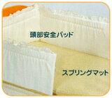 【レンタル12か月】スプリングマット L型ベッド用?S型ベッド用