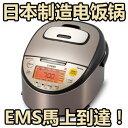 海外向け炊飯器 タイガー 表面5層コートIH炊飯器 W銅5層遠赤特厚釜 JKT-S18W 1.8L 220V Tiger rice cooker 虎牌 日本 电饭煲 人气第一
