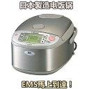 海外向け炊飯器 電圧220V〜230Vの地域でご使用頂ける海...
