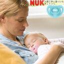 【ポイント10倍】NUK(ヌーク)おしゃぶり センシティブ ...