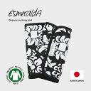 オーガニック【メール便送料無料♪】Esmeralda(エスメ...