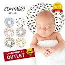 ベビー枕 頭の形【メール便発送可能♪】Esmeralda(エスメラルダ)ドーナツ枕 【日本製