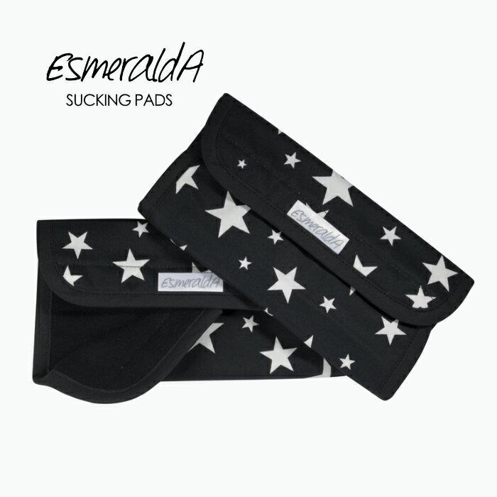 よだれカバー Esmeralda(エスメラルダ)エルゴ 抱っこ紐 サッキングパッド よだれパッド ベルトカバー オムニ360 ADAPT対応 無地 ナイトスカイ