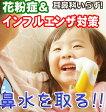 正規品!【即日発送】ネーザル アスピレーター すーすー(Soo Soo) スースー 幼児向け ハンディタイプの電動鼻水吸引器