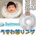 Swimava_05a