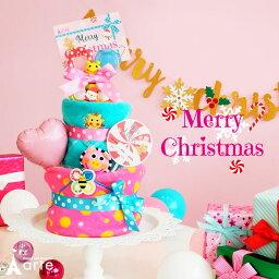 おむつケーキ 男の子 女の子 出産祝い 名入れ Sassyサッシー <strong>タオル</strong> 1位 送料無料 出産祝歯固め おもちゃ 双子 クリスマス[ポップスター オムツケーキ]