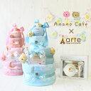 【NEW】アナノカフェ すくすく うさちゃん くまちゃん 3段 おむつケーキ ×ベビー食器