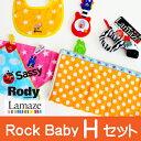 Thank You福袋 Rock Baby Hセット[福袋 Hセット]