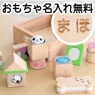 プレゼント かくれんぼ おもちゃ WOODYPUDDY