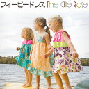 【The Ellie Rose エリーローズ】フィービードレス メロディベビー キッズ 出産祝い 誕生祝い プレゼントギフト 赤ちゃんガーゼ コットン【あす楽 対応】 [エリーローズ ドレスメロディ]