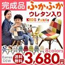 イームズ チェア キッズ リプロダクト DSW デザイナーズ ダイニングチェア イームズチェア チェアー ミニ eames 椅子 いす イス 子供 送料無料
