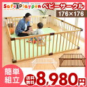 ■1000円クーポン♪【送料無料】 ベビーサークル 木製 8枚セッ...