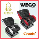 【送料無料】WEGO ウィゴー サイドプロテクション LG コンビ チャイルドシート COMBI 赤ちゃん ベビー エッグショック ベビーカー スタンダードモデル 3Dメッシュシート クッション ワイドシート ウォッシャブル
