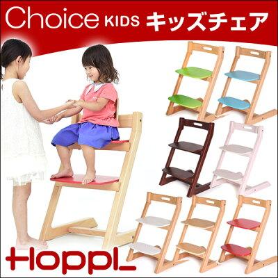Choice/Kids/Hoppl/���å�������/����/�ؽ��ػ�