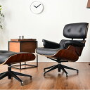 ●送料無料● イームズ ラウンジチェア オットマン イームズ リプロダクト デザイナーズチェア ミッドセンチュリー チェア 椅子 デザイナーズ おしゃれ パーソナルチェア デザイナーズ家具 Eames リラックスチェア