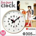 【送料無料】 fun pun clock M サイズ YD14-08M ふんぷんくろっく レムノス Lemnos 掛時計 子供部屋 掛け時計 子供 プレゼント ...