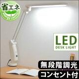 ��100�ߥ����ݥ����ǰ�ĩ����������̵��/¨Ǽ�� LED �ǥ����饤�� L�� �ܤ�ͥ���� ̵�ʳ�Ĵ�� ������� �ʥ��� Ĺ��̿ ���饤�� �ʥ��� ������ �� ��� LED�ǥ����饤�� ����ץ� �ؽ��� �ؽ��ǥ��� �饤�� ����� ������դ� LDY-1507A