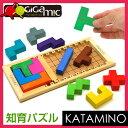 【正規輸入品】 ギガミック カタミノ パズル Gigamic Katamino 知育玩具 知育パズル