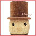どんぐりぱぱ どんぐりころころシリーズおもちゃのこまーむ 木のおもちゃ日本製 転がるおもちゃ1才 知育玩具