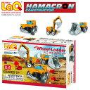 ラキュー ハマクロンコンストラクター ミニ ホイールローダーLaQ Hamacron constructor mini Wheel Loader