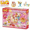 《ミニモデルおまけ付》ラキュー スイートコレクション スイーツパーティLaQ Sweet collection Sweets Party