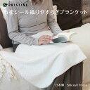 オーガニックコットン 綿毛布 通販