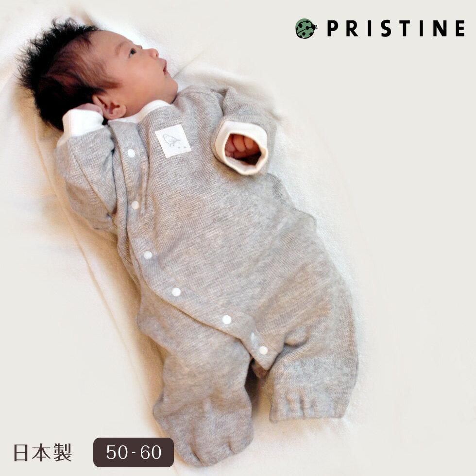 ネコポス可ツーウェイオール(兼用ドレス)新生児の長袖ベビー服秋冬の出産祝いオーガニックコットン×ヤク