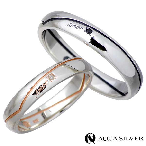 AQUA SILVER【アクアシルバー】Heart ダイヤモンド シルバー ペア リング 指輪 7~13号 13~21号 AQUA SILVER【アクアシルバー】Heart ダイヤモンド シルバー ペア リング 指輪 7~13号 13~21号 【送料無料】