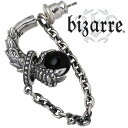 [biSaar /bizarre] is lapping free of charge Sirens silver pierced earrings [one ear use] [easy ギフ _ packing choice]