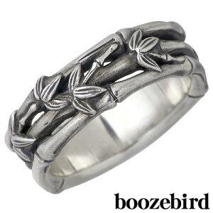 boozebird【ブーズバード】 竹 シルバー リング 指輪 11〜30号 シルバーアクセサリー シルバー925 bd030