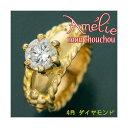 amelie mon chouchou Priere K18