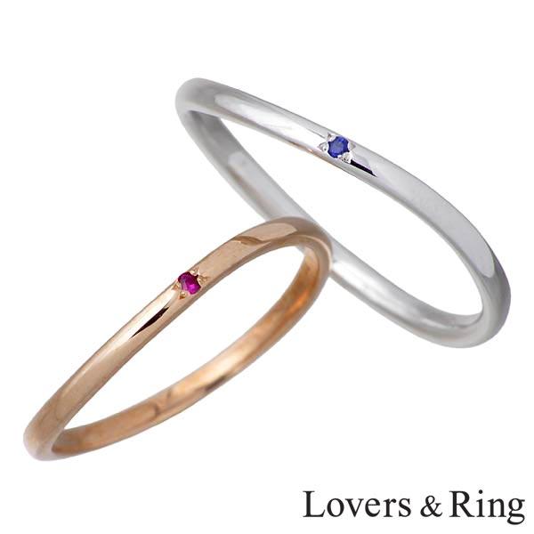 Lovers & Ring【ラバーズリング】 刻印可能 K10 ゴールド ペアリング ルビー レディース サファイア メンズ ペア アクセ ペアアイテム 指輪 5~23号 LSR-0659PK-WG-P 【送料無料】 Lovers & Ring ラバーズリング K10 ゴールド ペアリング ルビー レディース サファイア メンズ ペア アクセ ペアアイテム