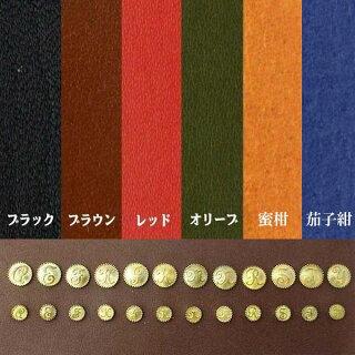 【vie/ヴィー】handmadewatch手作り腕時計/ハンドメイド[WB-044]