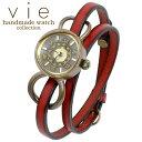 手表 - vie【ヴィー】 handmade watch 手作り 腕時計 ハンドメイド ウォッチ レディース WB-075-WL-004