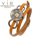 ヴィー vie handmade watch 手作り 腕時計 ハンドメイド ウォッチ レディース WB-075-WL-005