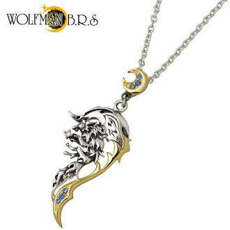 狼人 B.R.S 黑暗騎士狼 G 純銀項鍊與新月銀 925 銀首飾