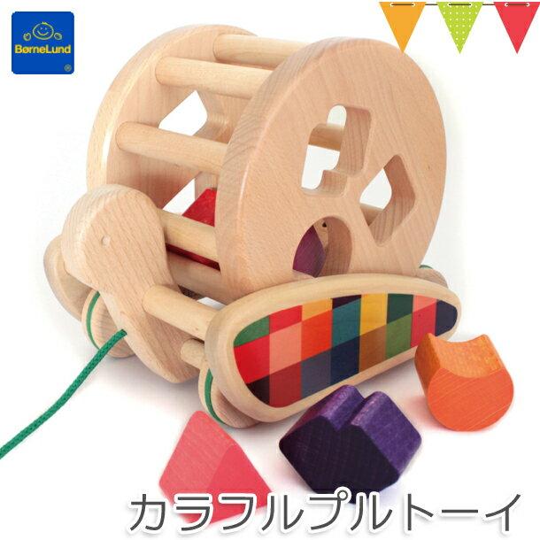 \5のつく日+5倍/Xmasボーネルンド日本正規品ボーネルンドBAJO(バヨ)カラフルプルトーイ 木