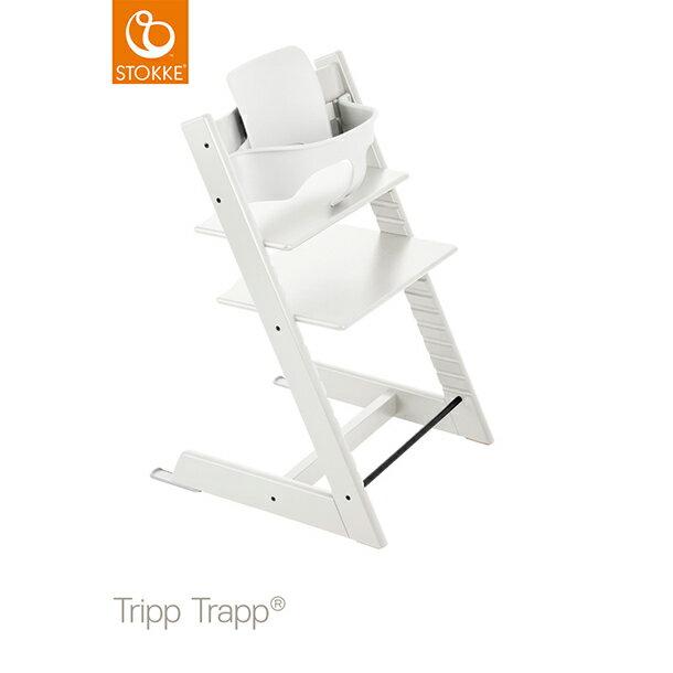 【セット】【ストッケ正規販売店7年保証】トリップトラップ チェア【ホワイト】+選べるベビーセット ハイチェア Stokke Tripp Trapp Chair 【あす楽】