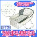 【フジキ】Bag de クーファン ベビーポルカ  モノトーン/OC-800/日本製/バッグdeクーファン/バッグでクーファン/クーハン/おでかけ/おむつ替え/...