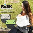 【新型!リニューアル】【RoSK ロスク】Woobee Pouch ウービーパウチ/撥水加工/洗濯機 ...