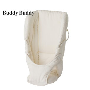 BuddyBuddy インナー ショルラク・ シリーズ