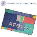 【送料無料】【アウトレット】【Outlet】【訳あり】Colorique/カラリク ロケット&スペース☆キルト【Apollo space plaid】【シングルサイズ】【キルトブランケット】【肌がけ】【マルチカバー】【RCP】