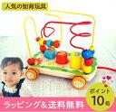 ルーピング スロープ ビーズコースター 木製 知育玩具 おもちゃ 0歳 1歳 赤ちゃん 子供 から お年寄り のリハビリ トレーニング までOK!
