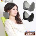 【送料無料】ネックピロー 低反発 首枕 まくら ねっくピロー 超軽量 携帯枕 コ