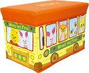 【送料無料】ディズニー キャラクター ストレージボックス プーフレンズバス