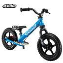 D-Bike KIX AL / ディーバイクキックス AL (ブルー)