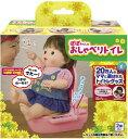 【送料無料】ぽぽちゃんの おしゃべりトイレ